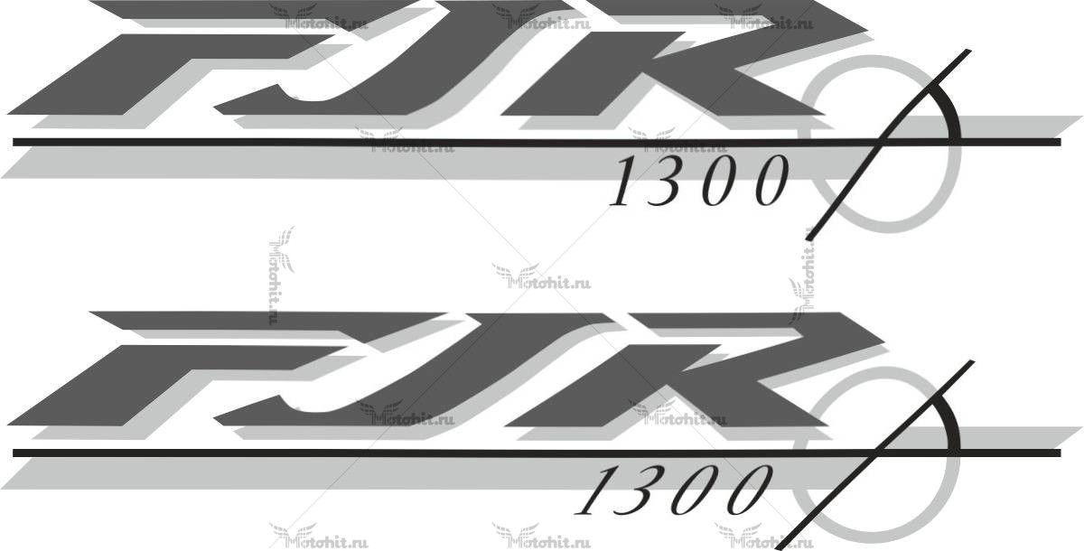 Наклейка Yamaha FJR-1300