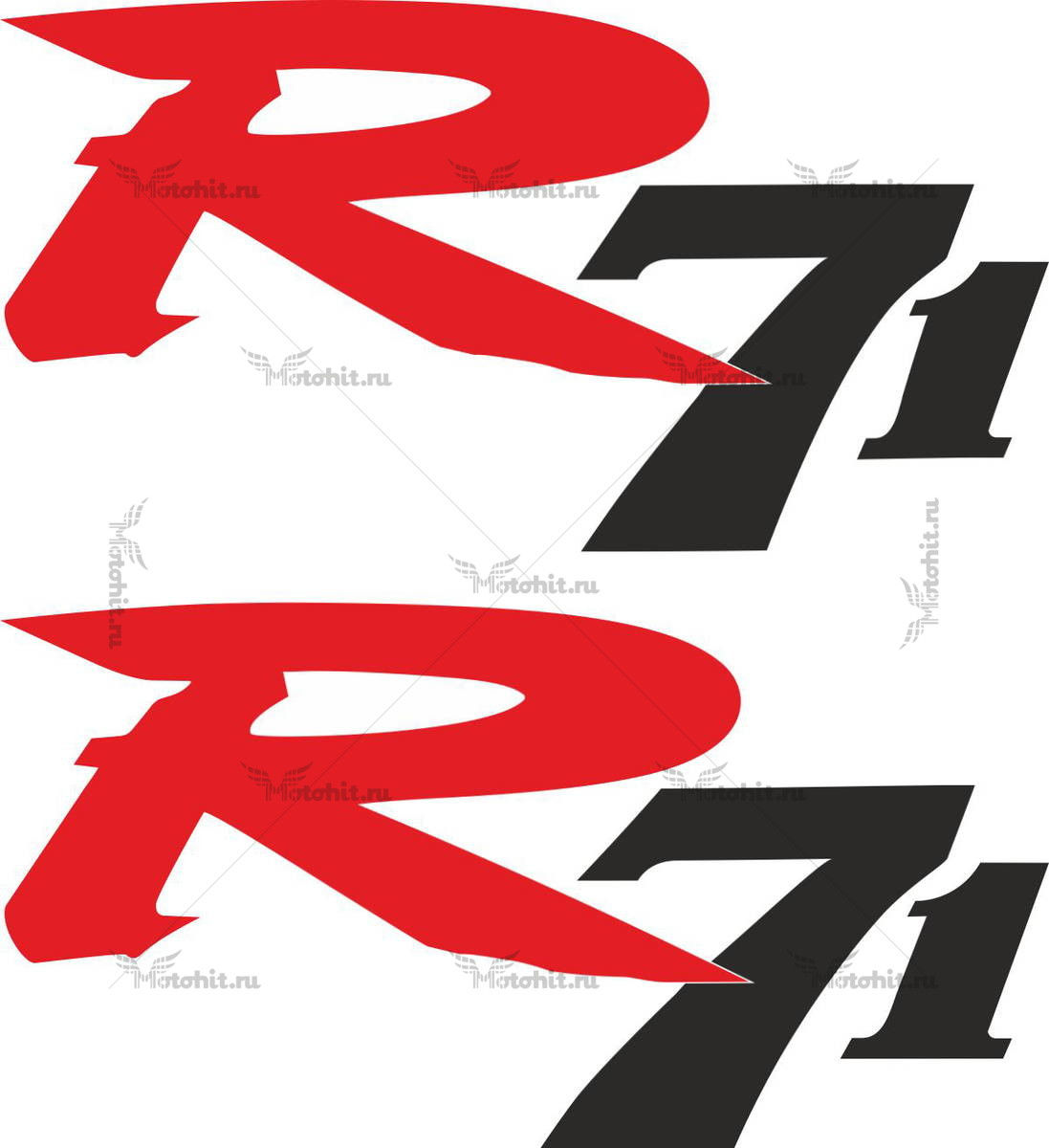 Наклейка Yamaha R71