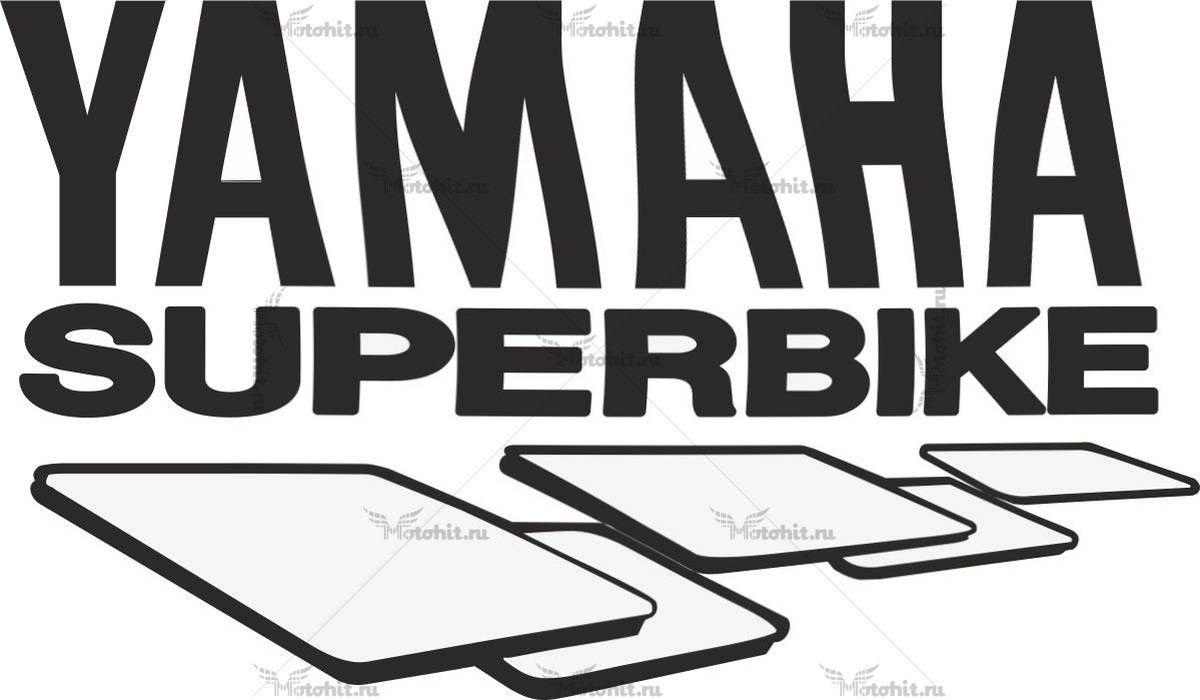 Наклейка Yamaha SUPERBIKE