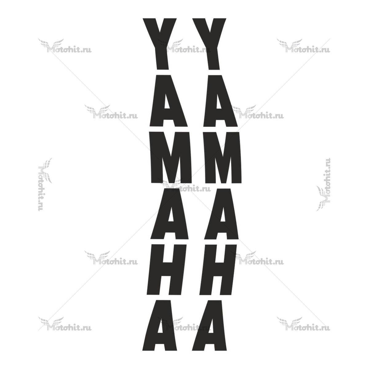 Наклейка Yamaha VERTICAL