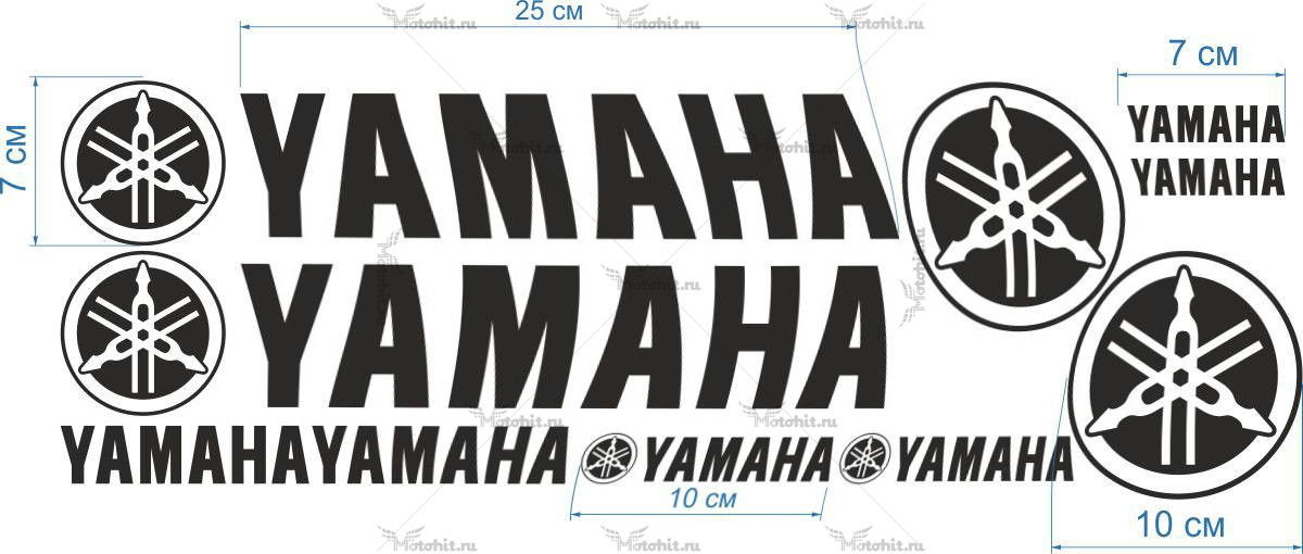 Комплект наклеек Yamaha 10STICKER-PROMO