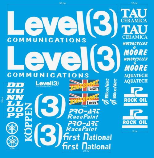 Комплект наклеек Yamaha LEVEL-3-PROMO
