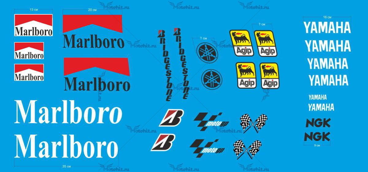 Комплект наклеек Yamaha MARLBORRO