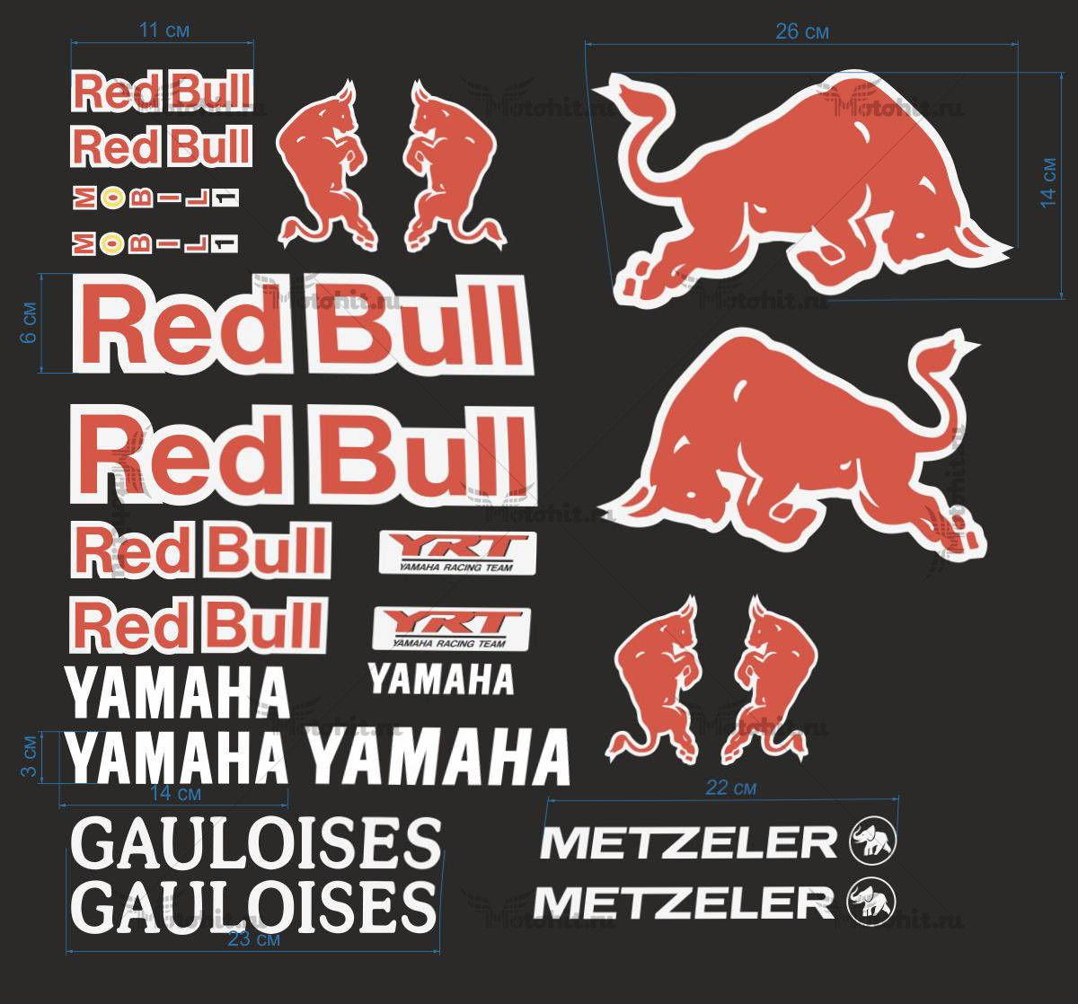Комплект наклеек Yamaha RED-BULL-PROMO