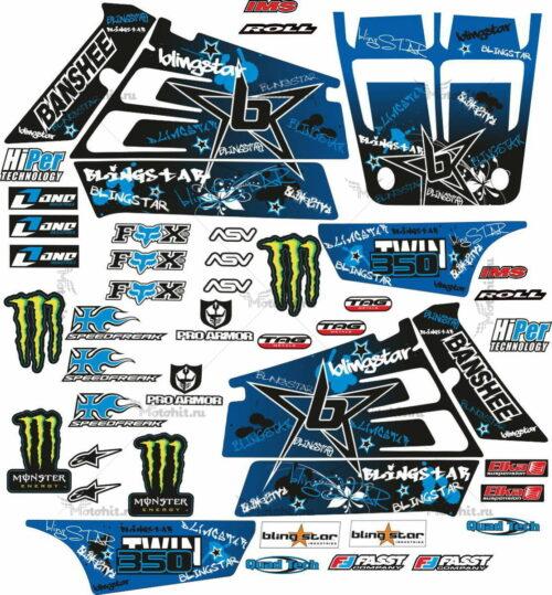 Комплект наклеек Yamaha YZF-350 BANSHEE-MONSTER-BLUE