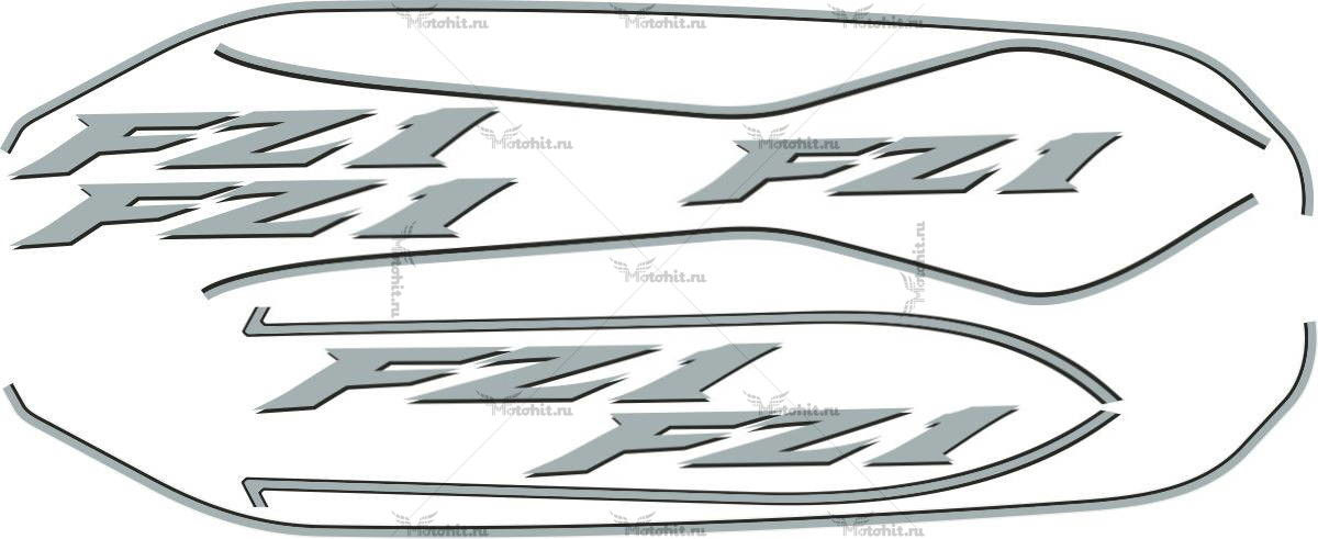 Комплект наклеек Yamaha FZ-1 2007