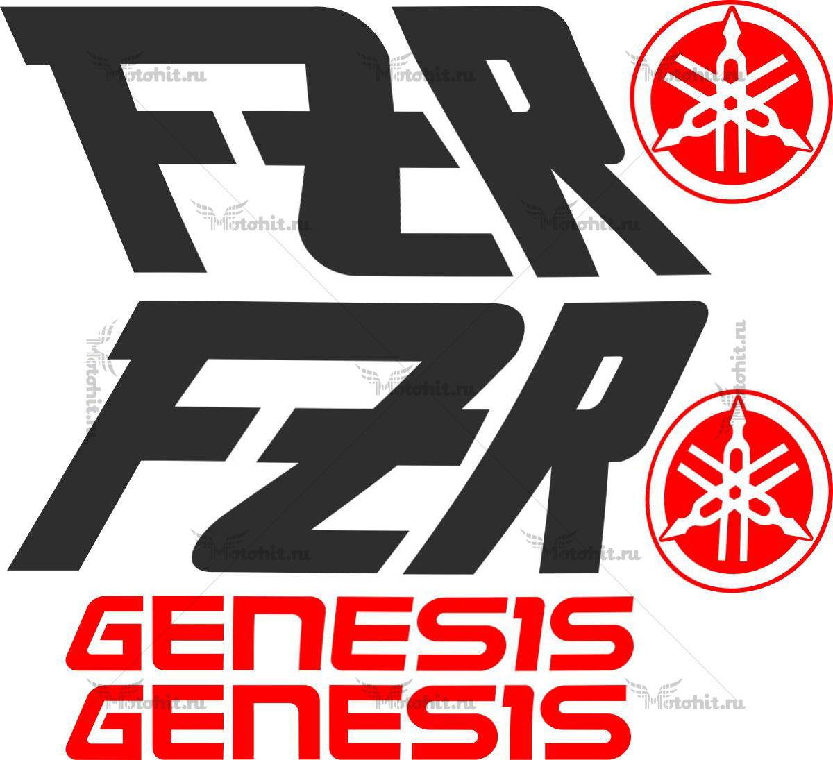 Комплект наклеек Yamaha FZR-1000 GENESIS