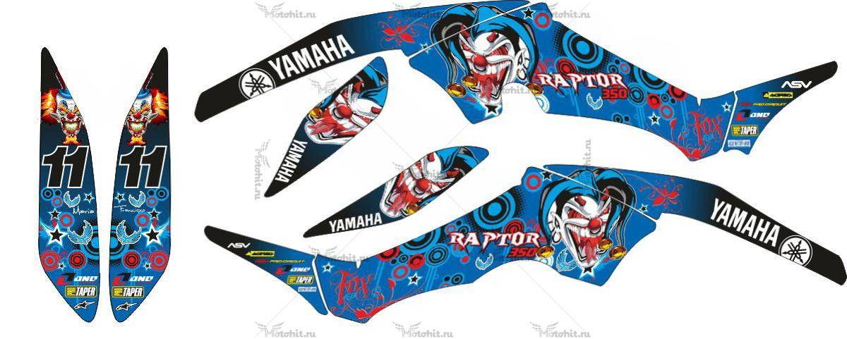 Комплект наклеек Yamaha RAPTOR-350 BLUE-CLOWN