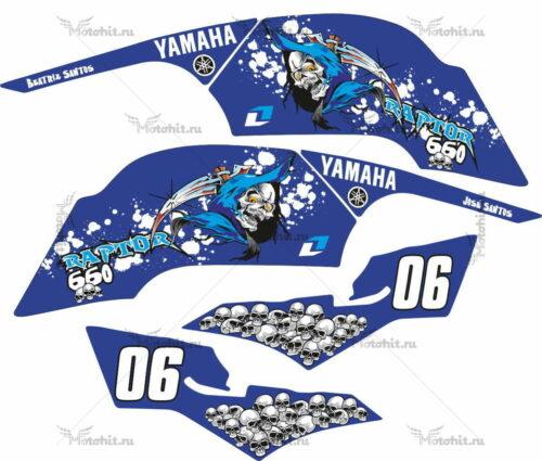 Комплект наклеек Yamaha RAPTOR-660 BLUE-DEATH