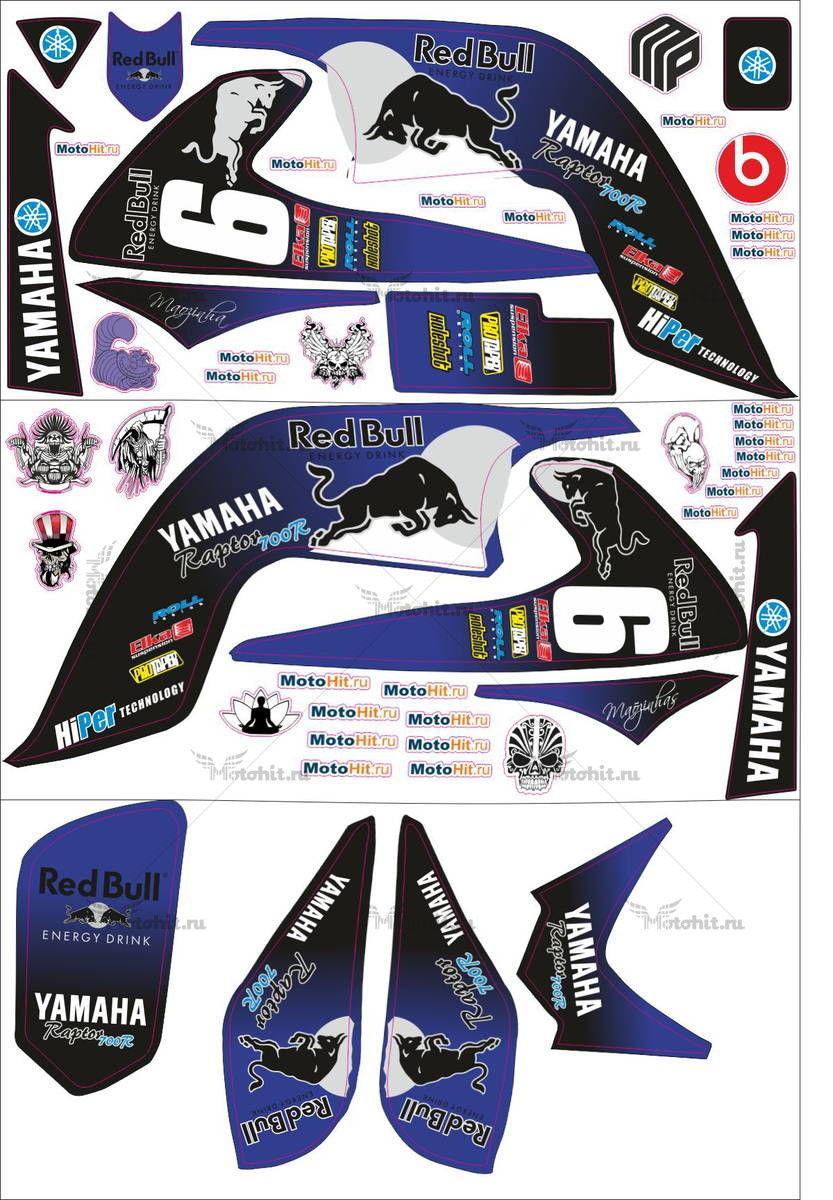 Комплект наклеек Yamaha RAPTOR-700 REDBULL