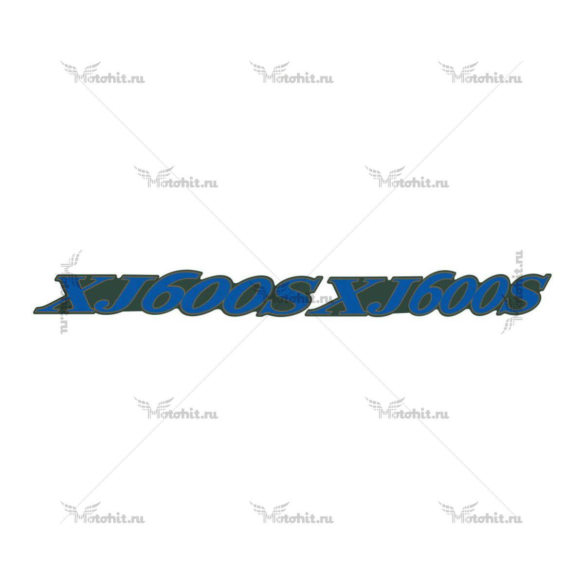 Комплект наклеек Yamaha XJ-600-S