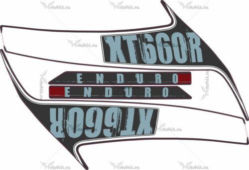 Комплект наклеек Yamaha XT-660-R 2010-2012