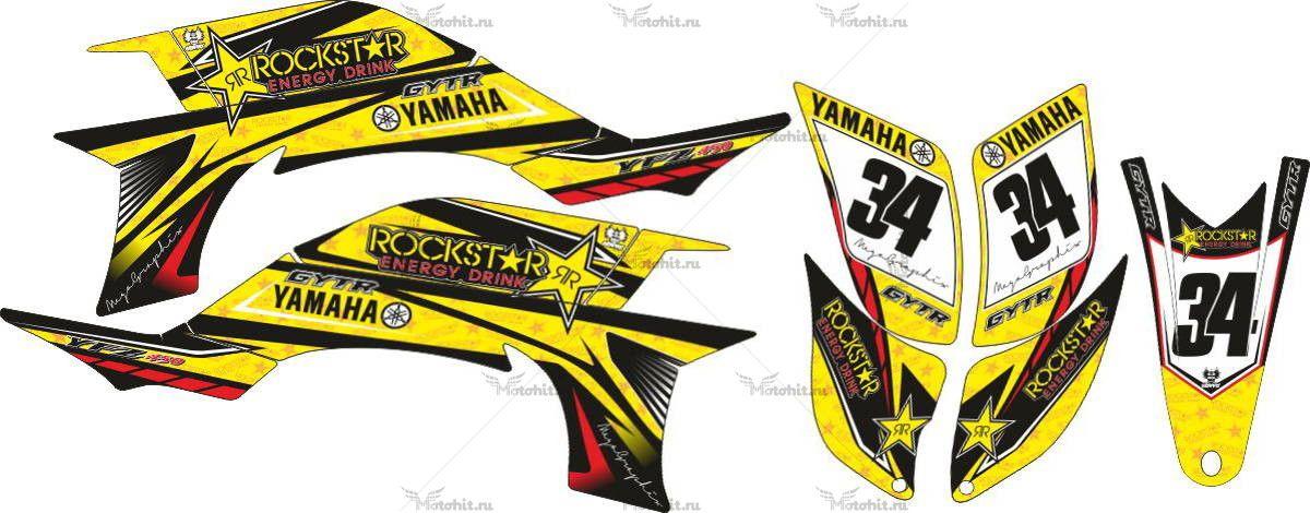Комплект наклеек Yamaha YFZ-450