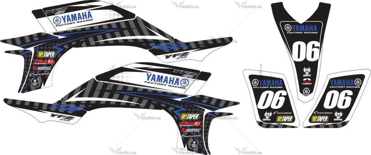 Комплект наклеек Yamaha YFZ-450 HART-HUNTINGTON-WHITE-BLUE