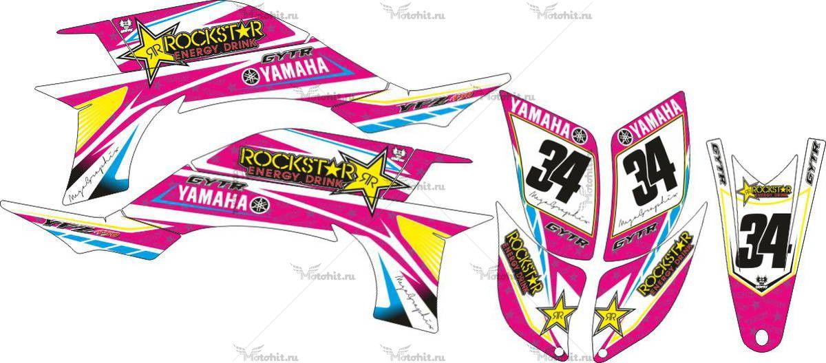 Комплект наклеек Yamaha YFZ-450 ROCCKSTAR-PINK