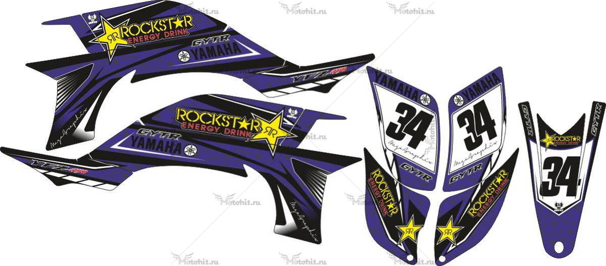 Комплект наклеек Yamaha YFZ-450 ROCKSTAR-VIOLET