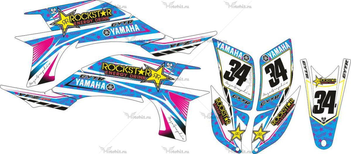 Комплект наклеек Yamaha YFZ-450 СИНИЙ-ROCKSTAR