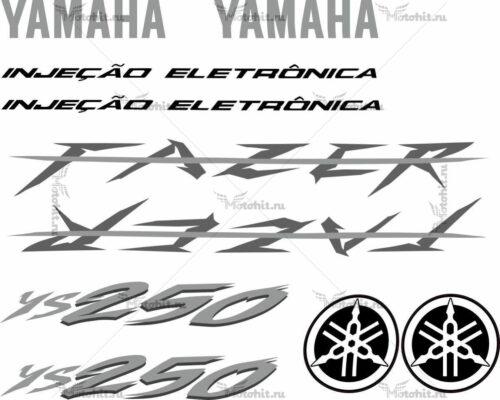 Комплект наклеек Yamaha YS-250 2008 FAZER
