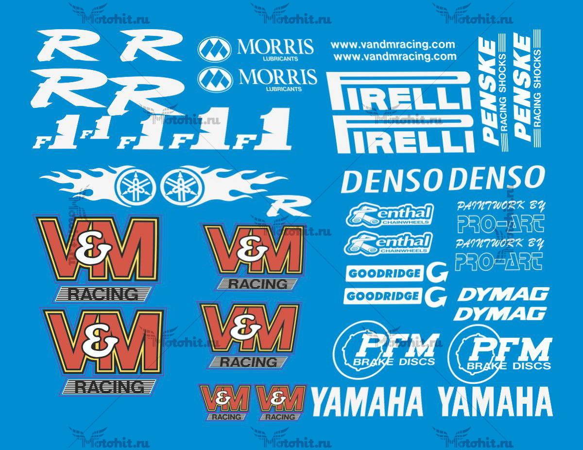 Комплект наклеек Yamaha YZF-R1 VM