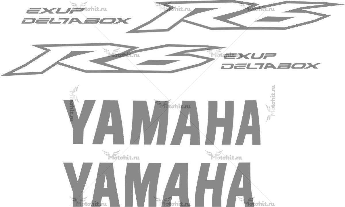 Комплект наклеек Yamaha YZF-R6 2008 LIGHT-LOGO-SILVER