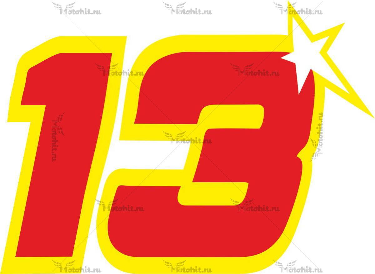 Наклейка на мотоцикл номер 13 2