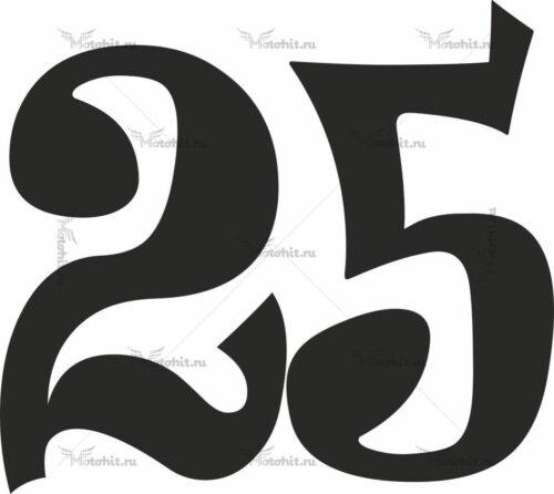 Наклейка на мотоцикл номер 25