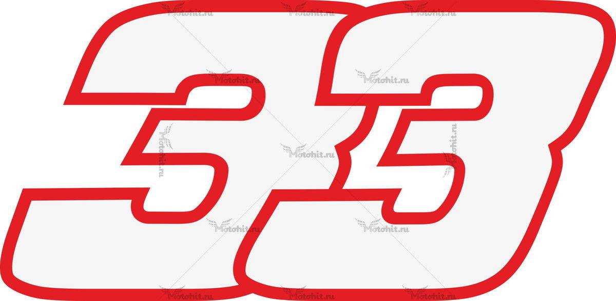 Наклейка на мотоцикл номер 33
