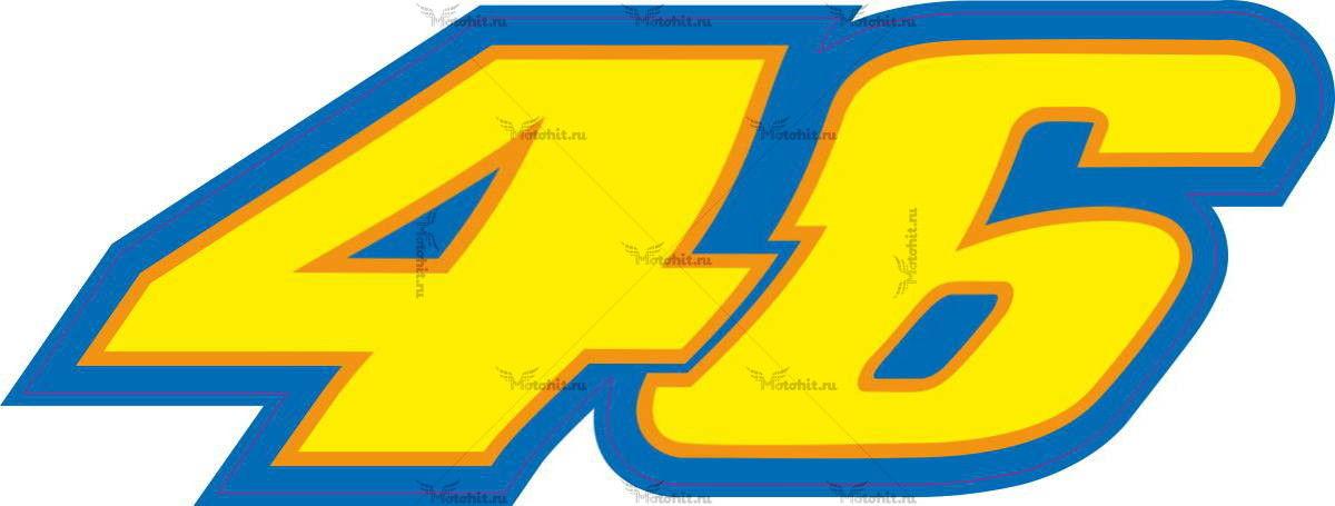Наклейка на мотоцикл номер 46 HONDA