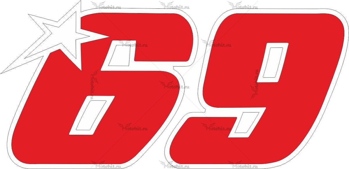 Наклейка на мотоцикл номер 69