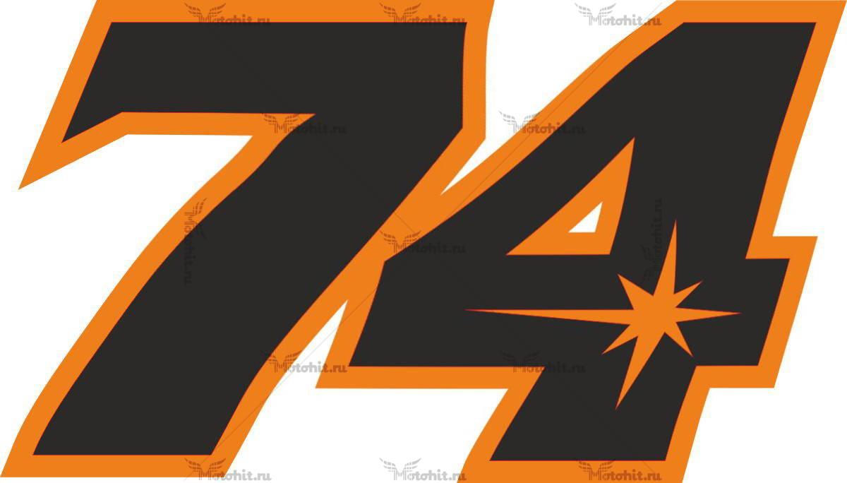 Наклейка на мотоцикл номер 74
