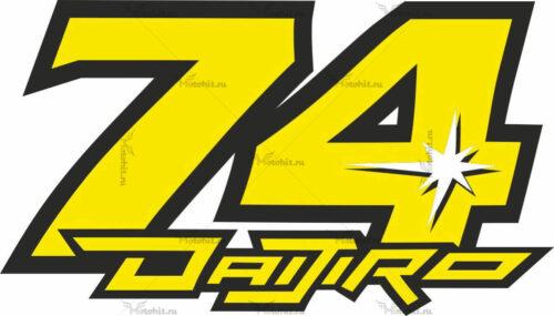 Наклейка на мотоцикл номер 74 DAJIRO