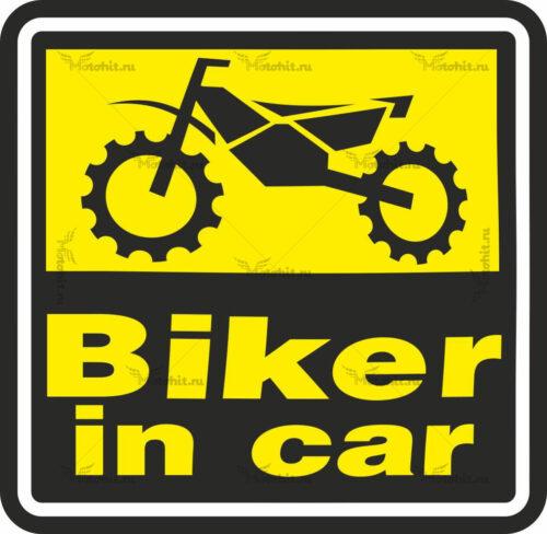 BIKER IN CAR ENDURO