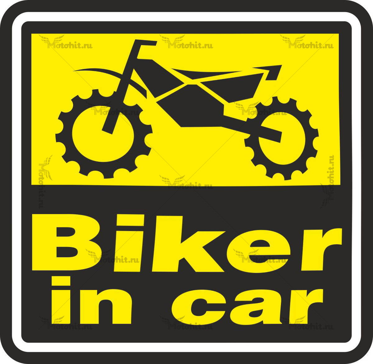 BIKER IN CAR ENDURO