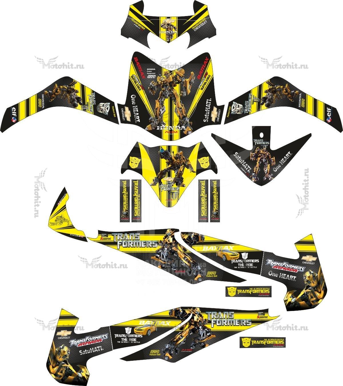 Комплект наклеек на скутер HONDA REVO TRANSFORMER BUMBLEBEE