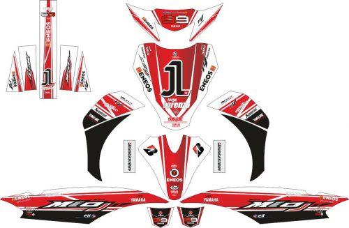 Комплект наклеек на скутер YAMAHA MIO J RED