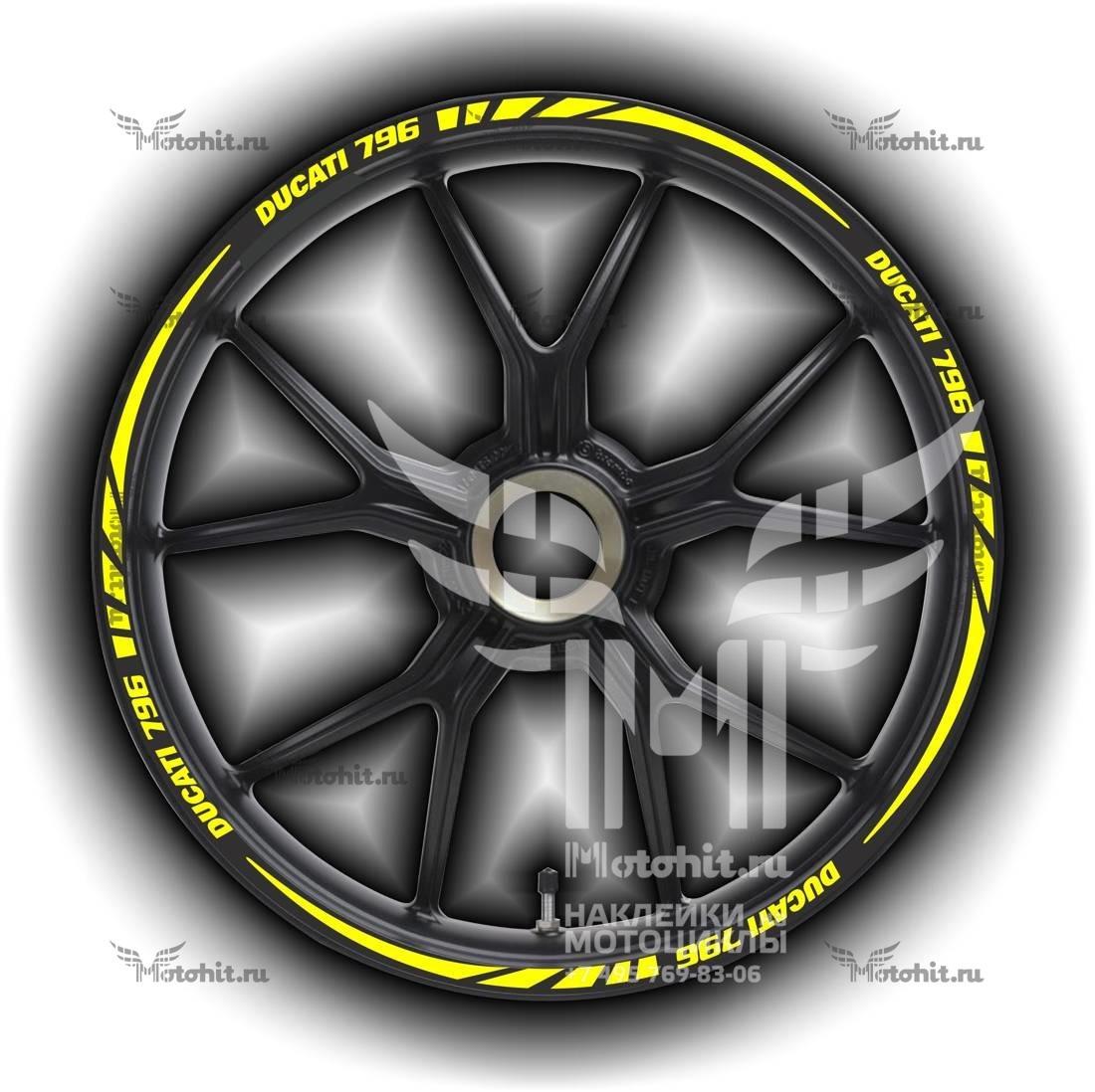 Комплект наклеек на обод колеса мотоцикла DUCATI 796