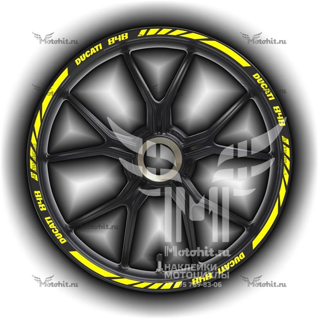 Комплект наклеек на обод колеса мотоцикла DUCATI 848