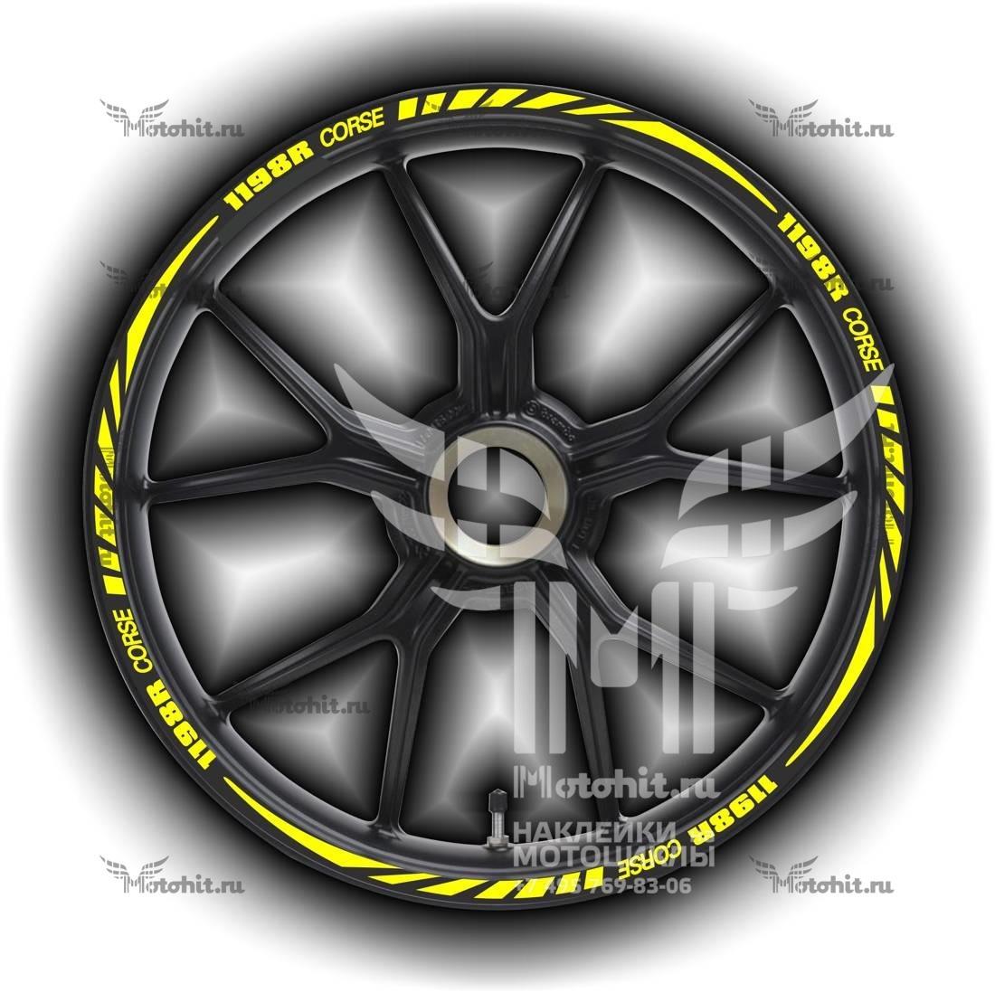 Комплект наклеек на обод колеса мотоцикла DUCATI 1198-R-CORSE