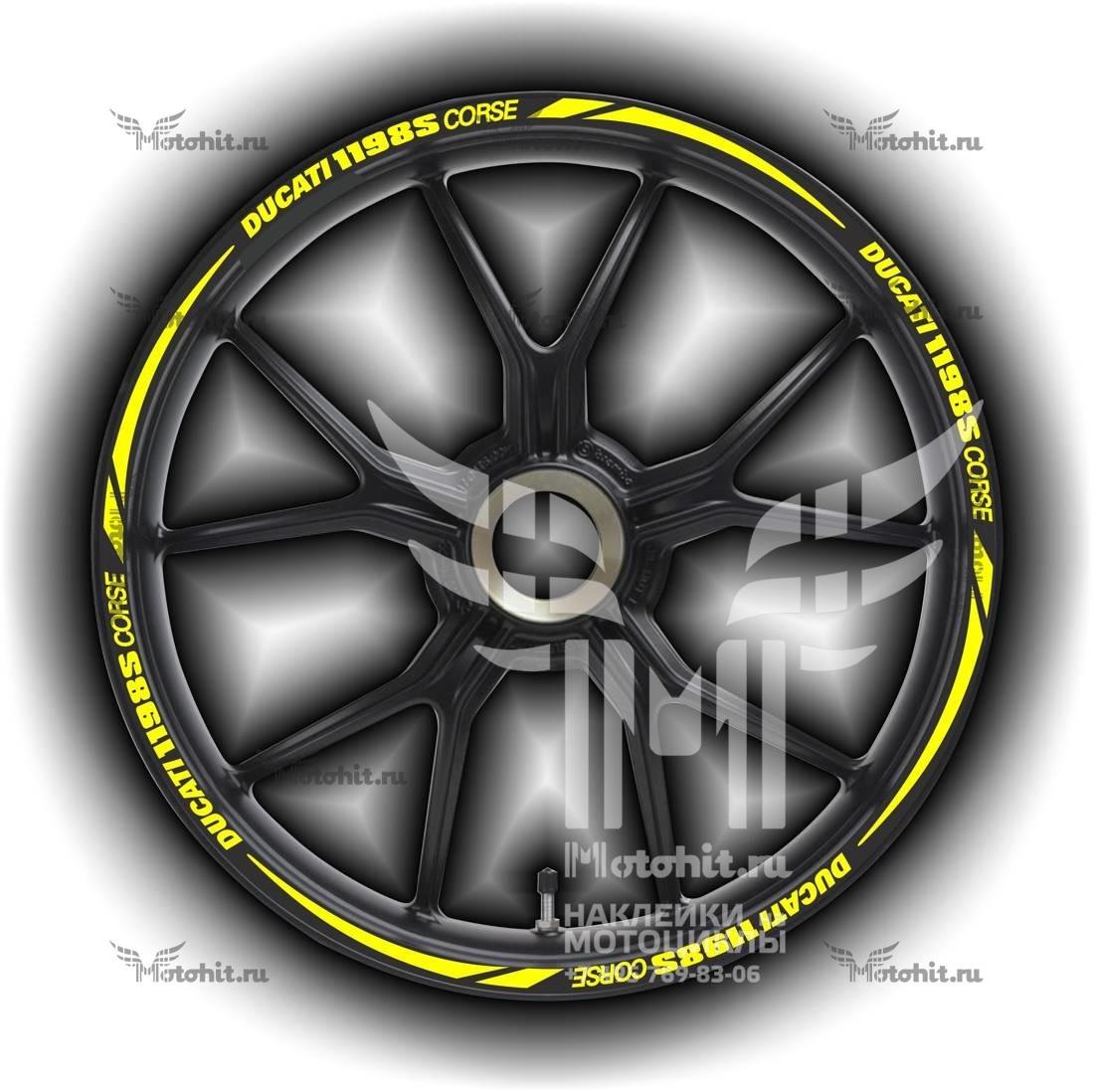 Комплект наклеек на обод колеса мотоцикла DUCATI 1198-S-CORSE