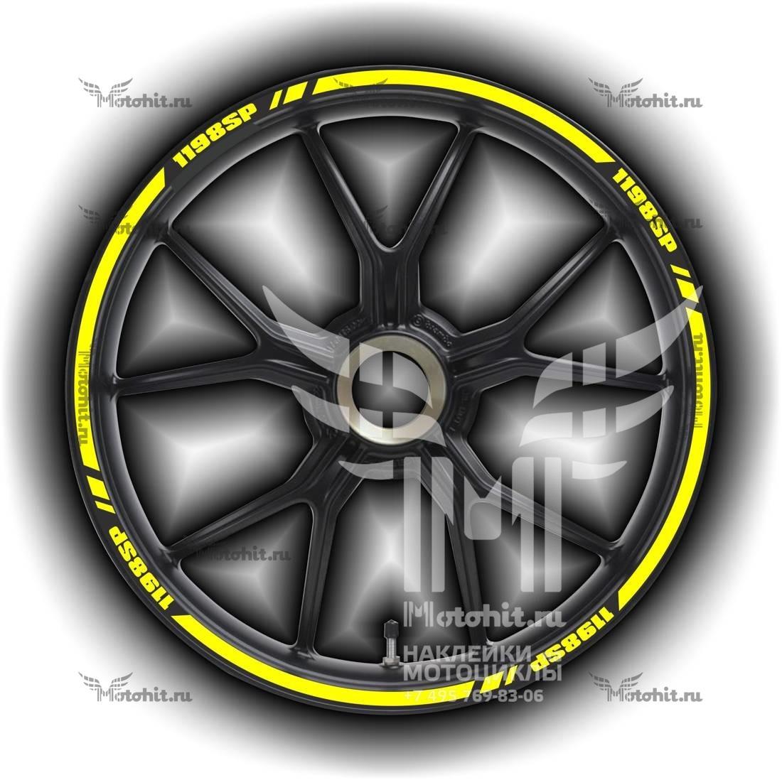 Комплект наклеек на обод колеса мотоцикла DUCATI 1198-SP