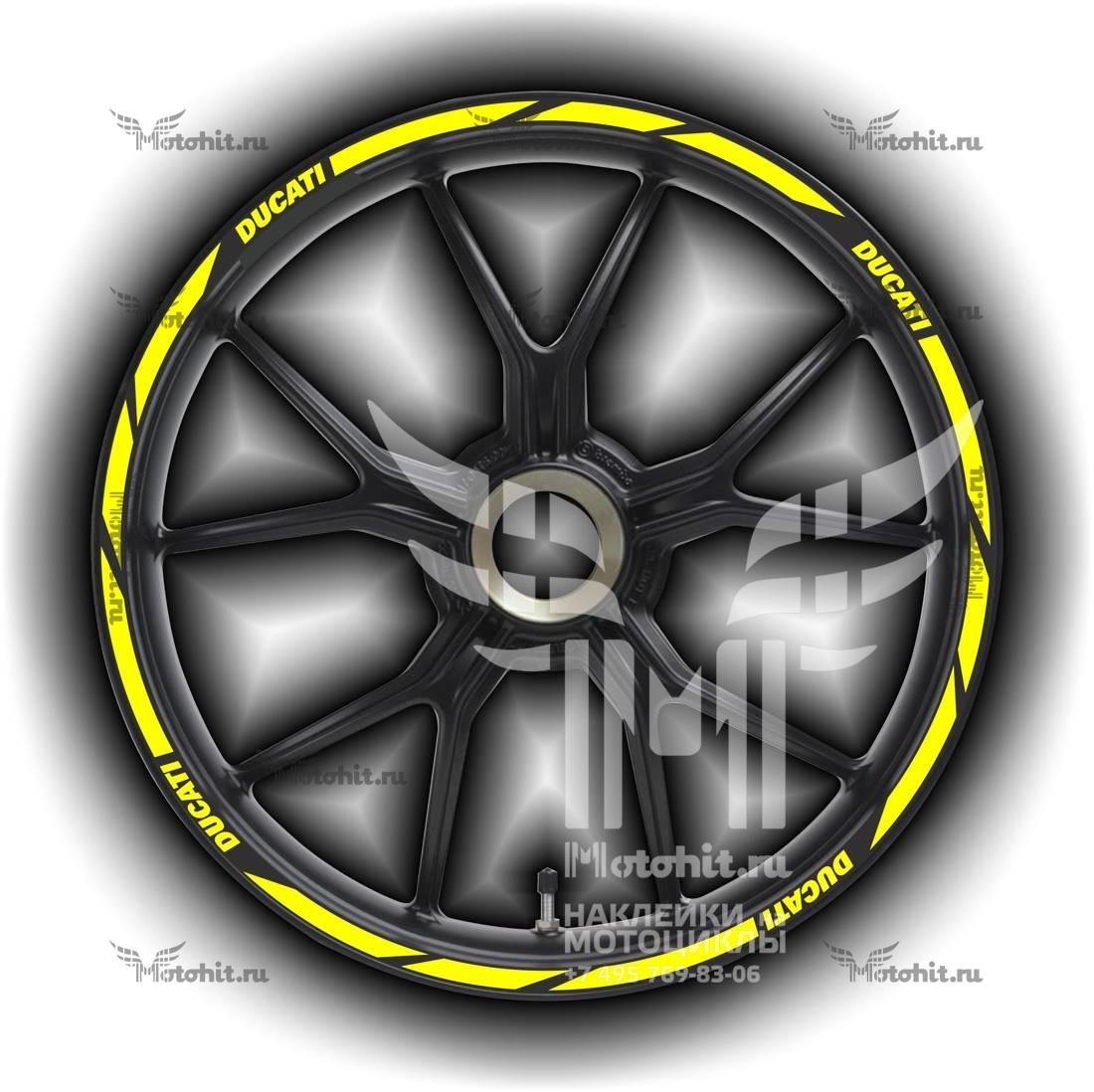 Комплект наклеек на обод колеса мотоцикла DUCATI