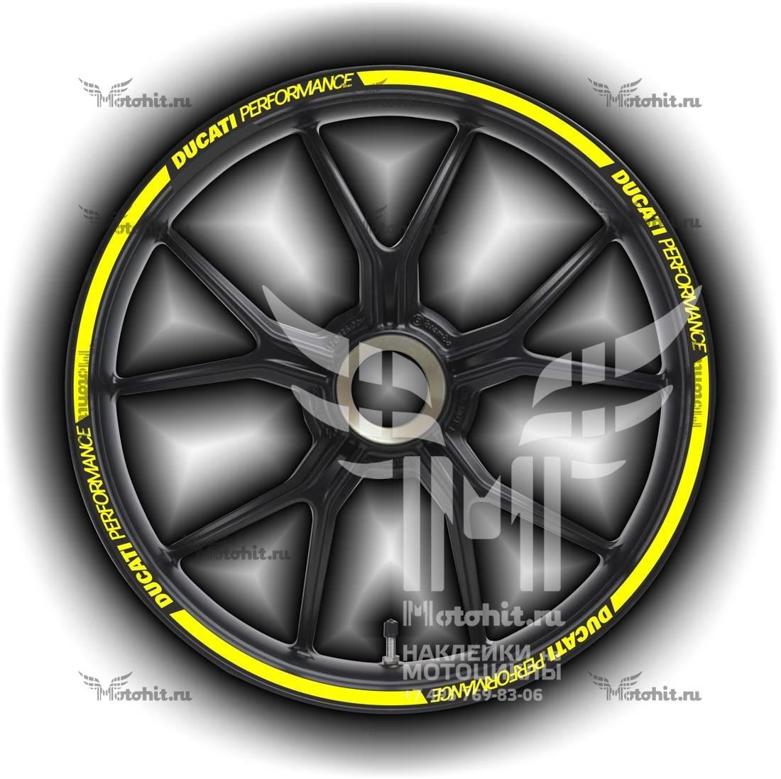 Комплект наклеек на обод колеса мотоцикла DUCATI PERFORMANCE