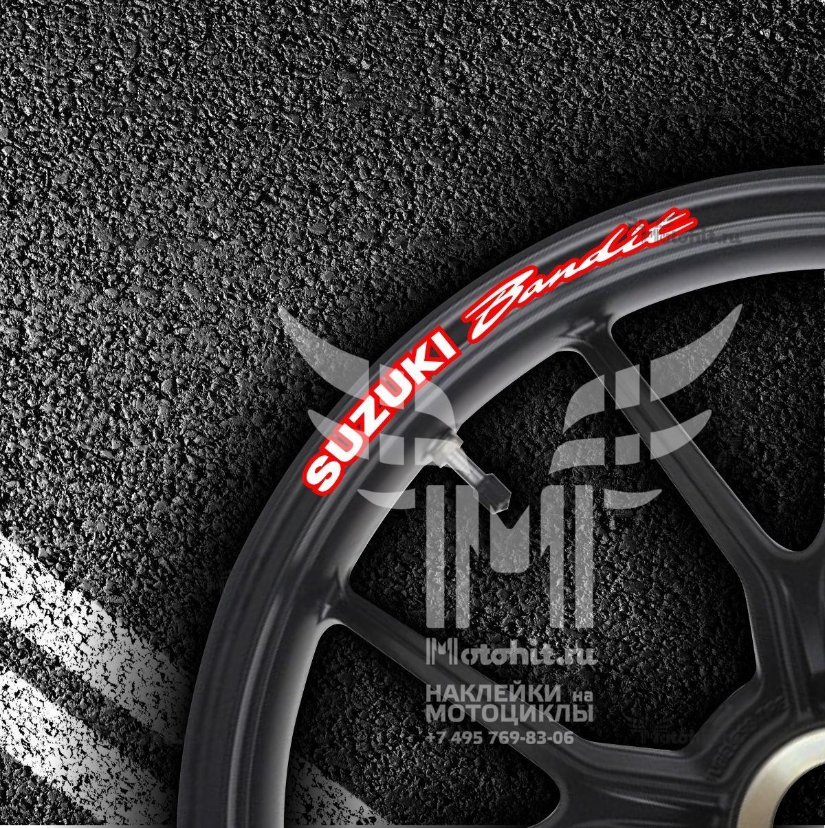 Комплект наклеек на обод колеса мотоцикла SUZUKI BANDIT