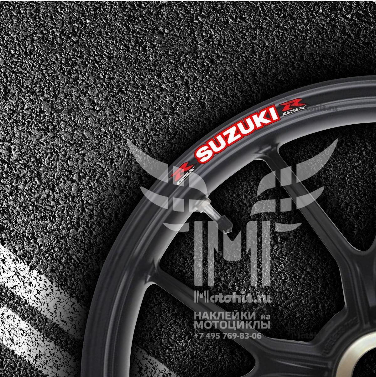 Комплект наклеек на обод колеса мотоцикла SUZUKI GSX-R