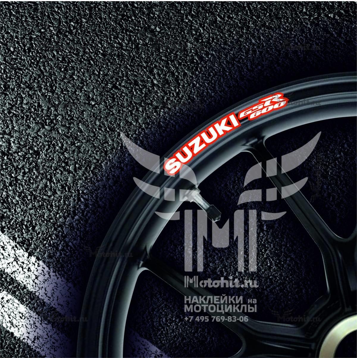 Комплект наклеек на обод колеса мотоцикла SUZUKI GSR-600