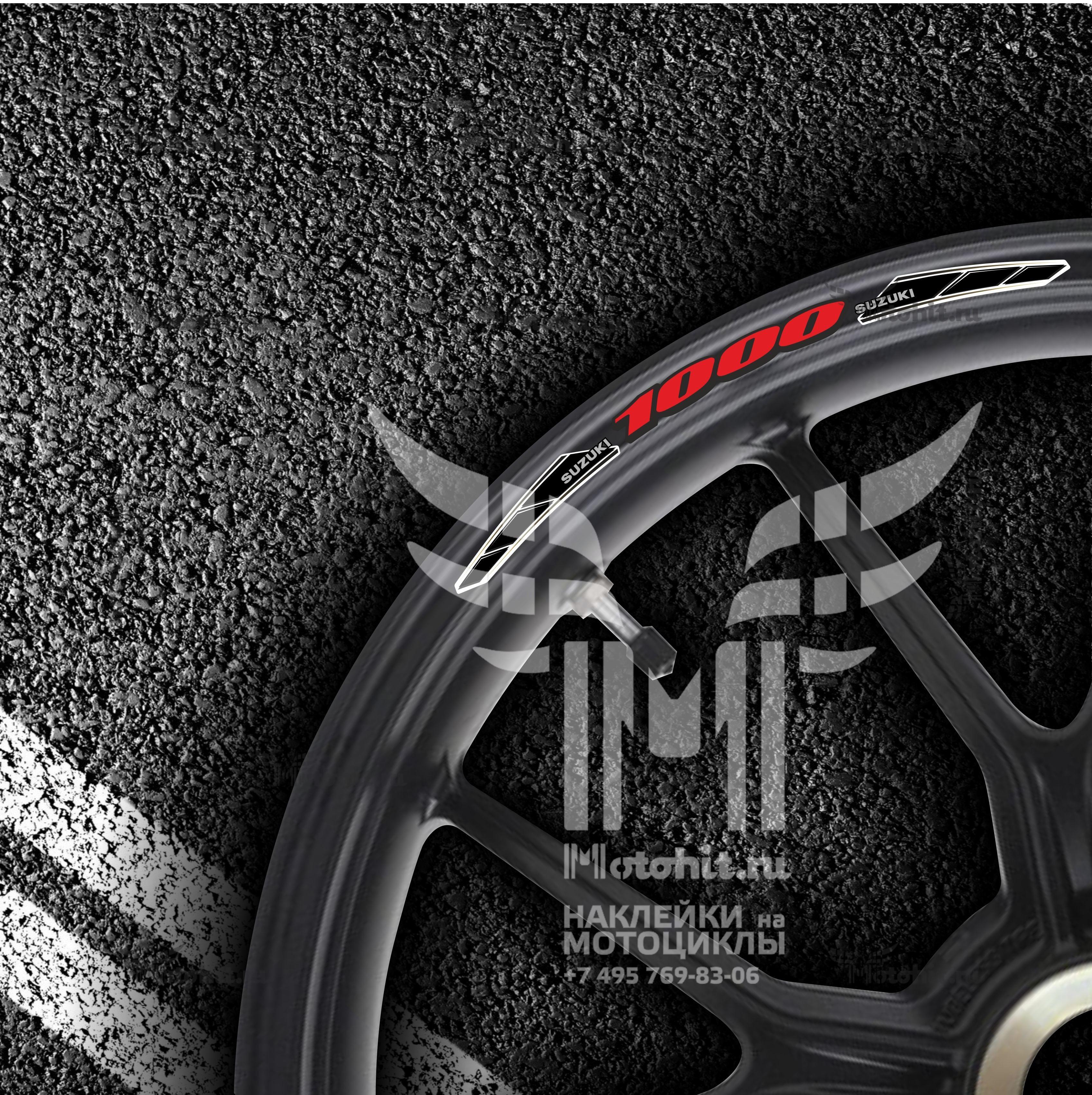 Комплект наклеек на обод колеса мотоцикла SUZUKI 1000