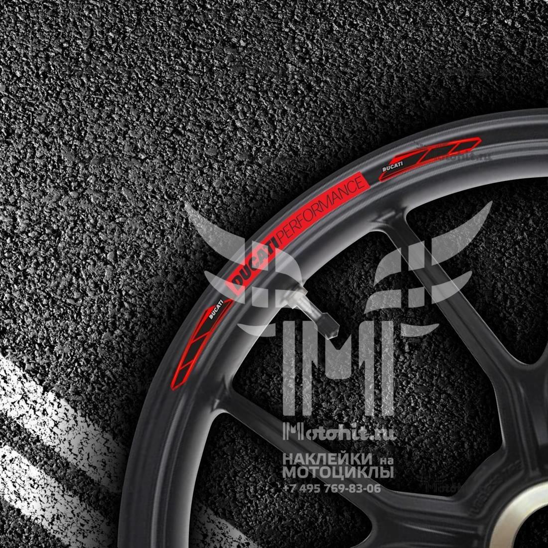 Комплект наклеек на обод колеса мотоцикла DUCATI PERFORMANCE-RED