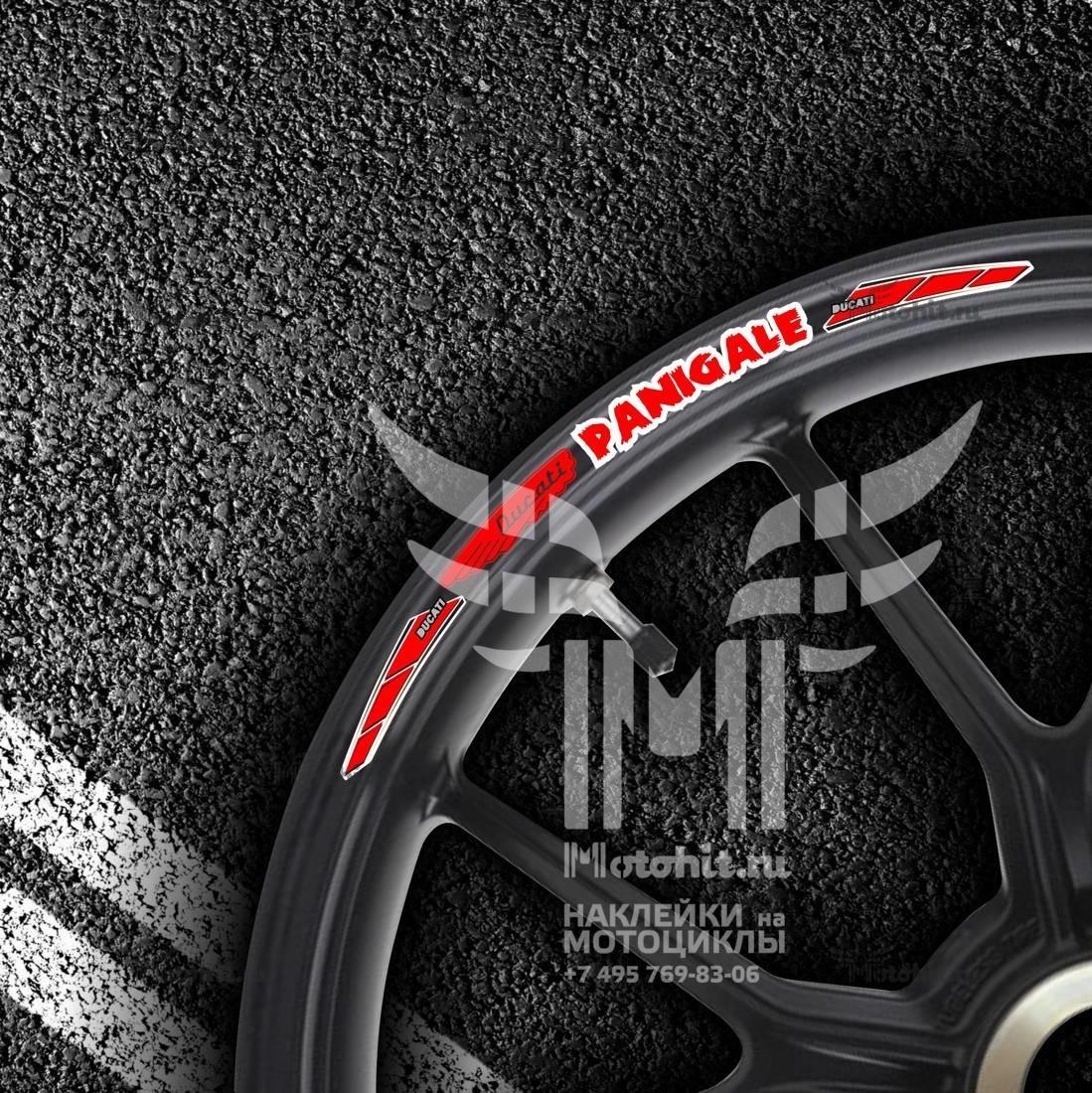 Комплект наклеек на обод колеса мотоцикла DUCATI PANIGALE