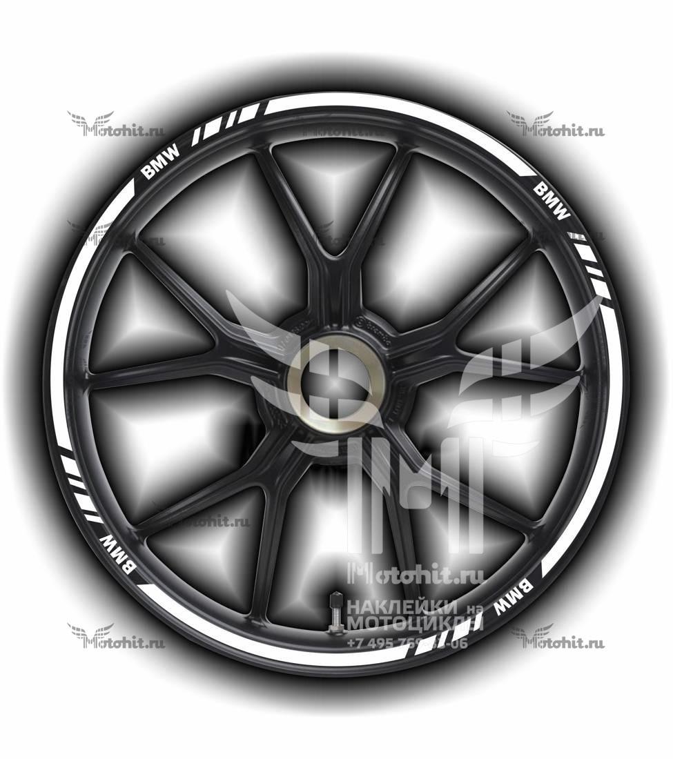 Комплект наклеек на обод колеса мотоцикла BMW