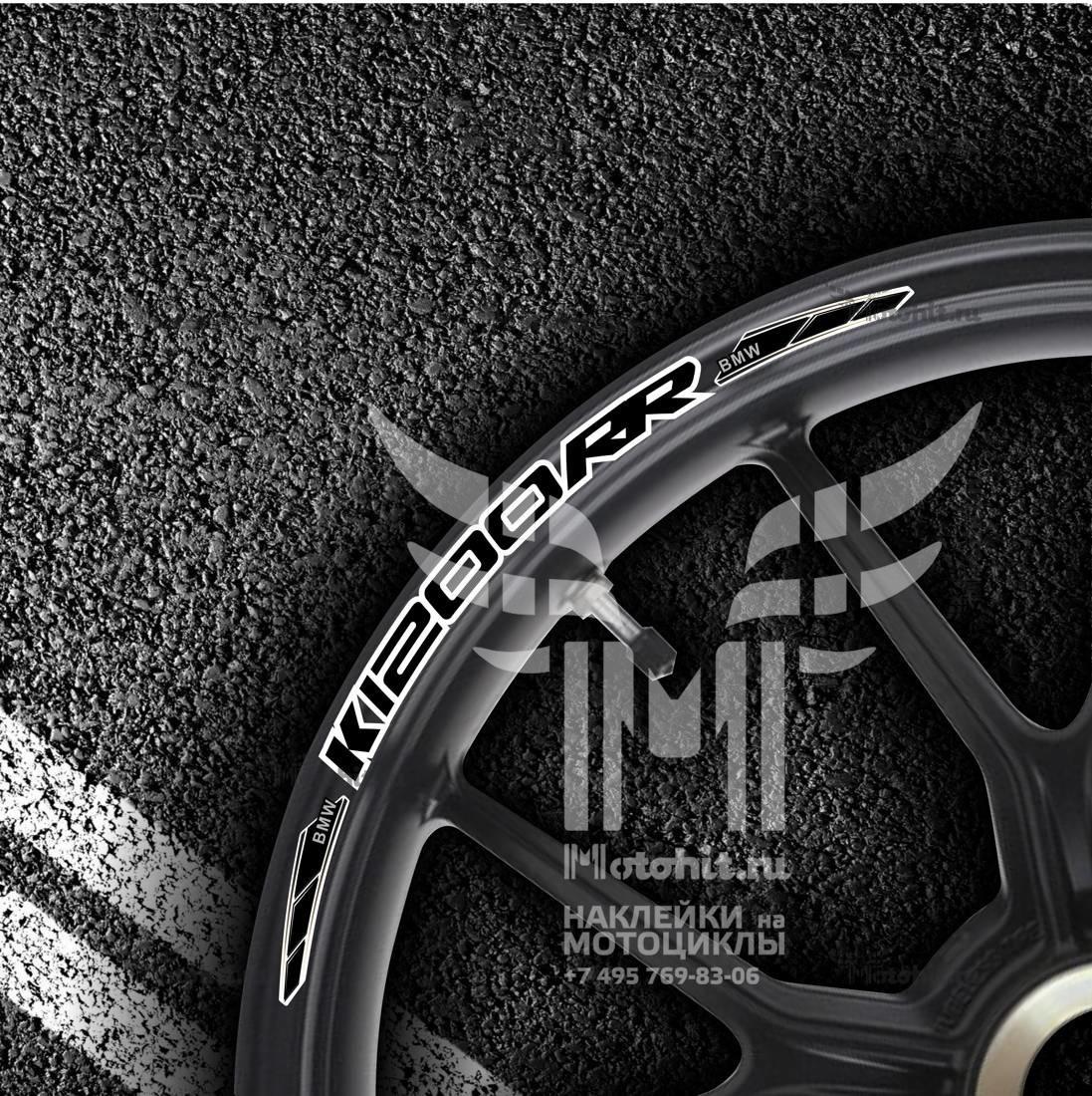 Комплект наклеек на обод колеса мотоцикла BMW K-1200-RR